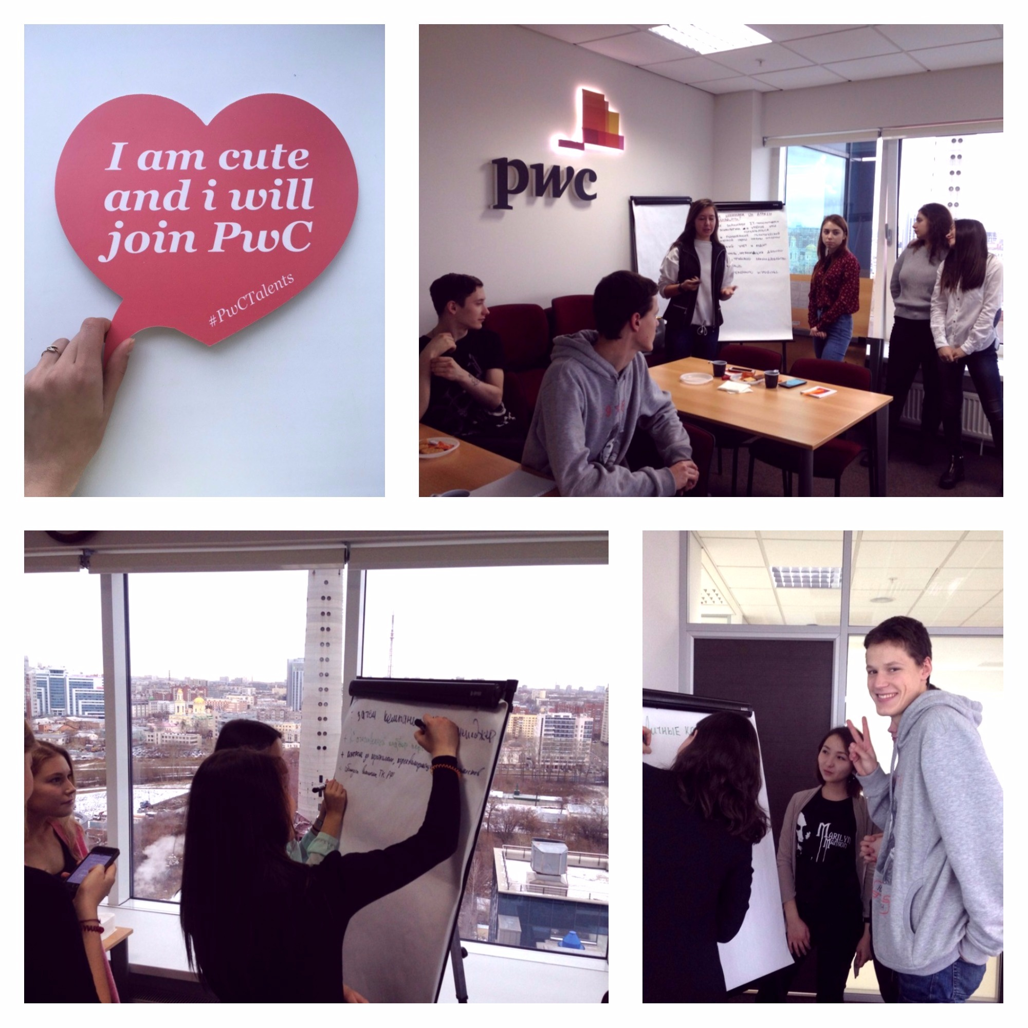 Future HR managers visited PwC - Ural State Univercity of
